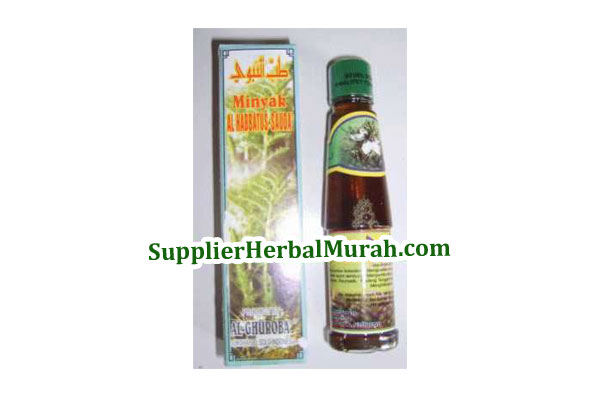Minyak Habbatussauda' 60 ml (Black Seed Oil)