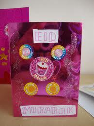 Eid-Cards-Pics