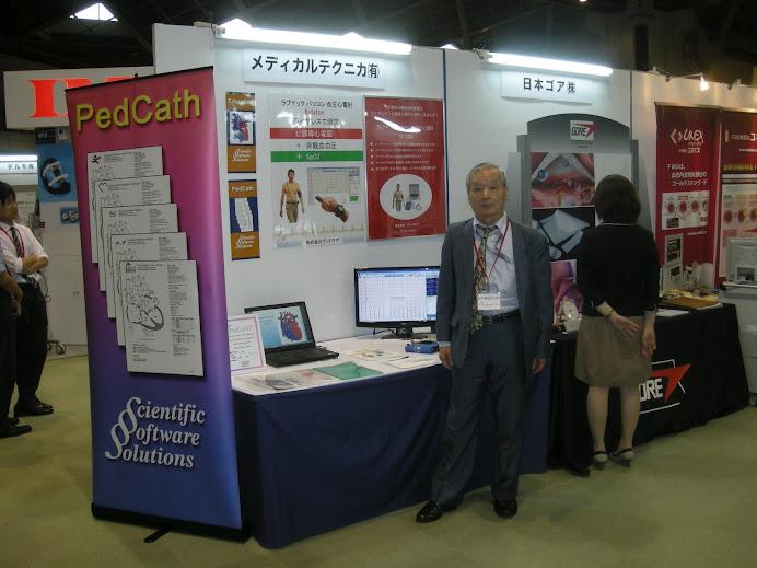 日本小児循環器学会2012にて
