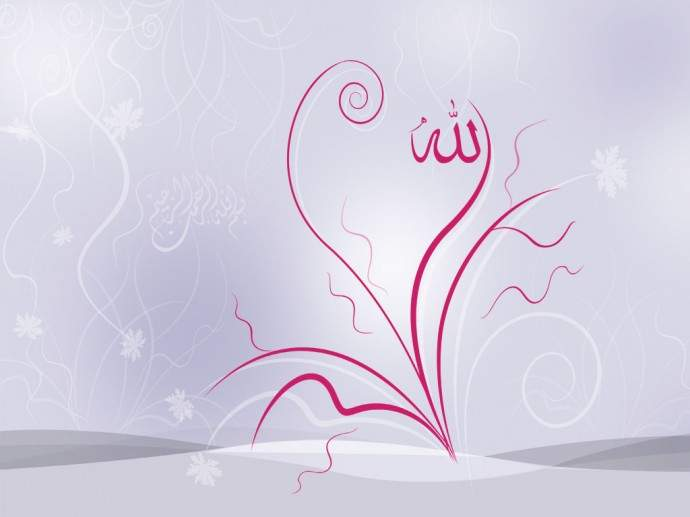 Allah the Almighty by Gayab 690x517
