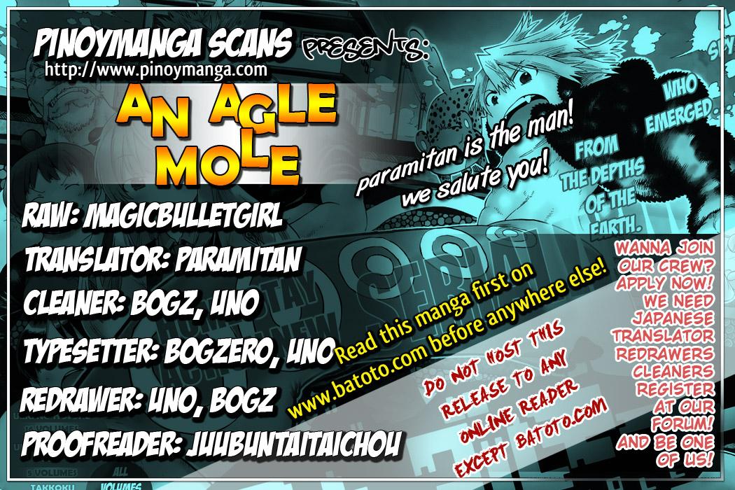 อ่านการ์ตูน An Agle Mole 04 ภาพที่ 2