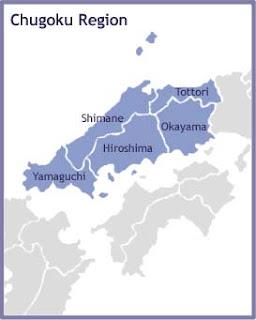 Shikoku Region 四国地方