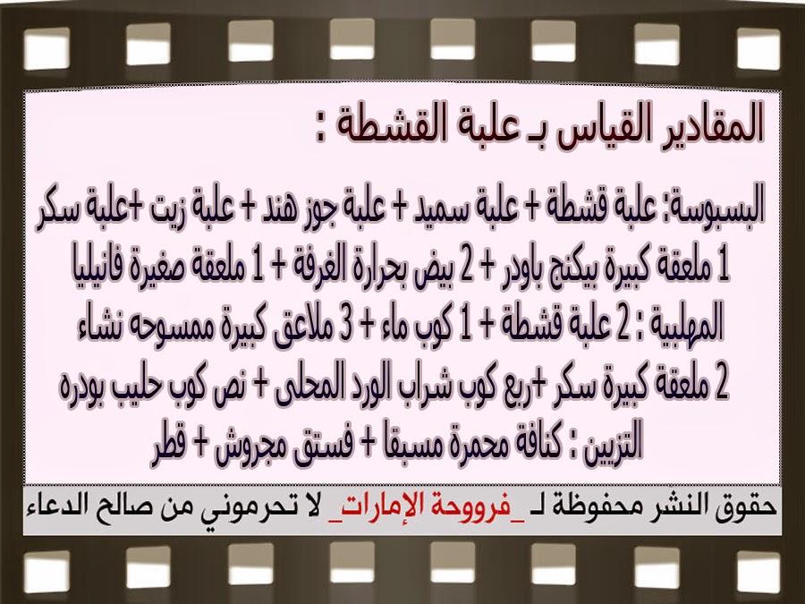 http://1.bp.blogspot.com/-Vd56NQMaNCI/VFYg9Bsj3LI/AAAAAAAABxU/hbdMvwT06bU/s1600/3.jpg