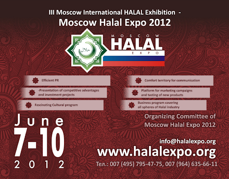 halal muslim islamic business russia