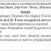 Sabarkantha Dist. Co-op. Milk Producers Union Ltd Veterinary Doctors Recruitment 2015