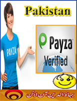Payza Verify Account In Pakistan