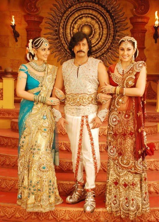 Ponnar Shankar Tamil mp3 songs download