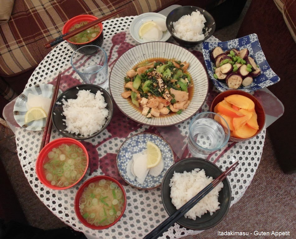 was heißt guten appetit auf japanisch