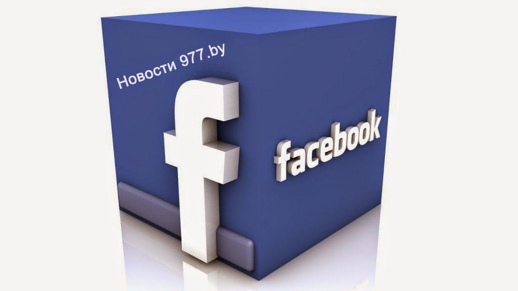 Facebook 977