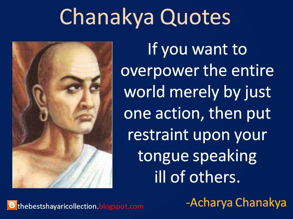 chankya Quotes - Don't speak ill of others Wallpaper