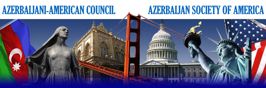 Azerbaijani-American Council (AAC)