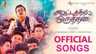 Kootathil Oruthan Movie Songs Online | Kootathil Oruthan Songs Lyrics   | Ashok Selvan, Priya Anand | Nivas K Prasanna