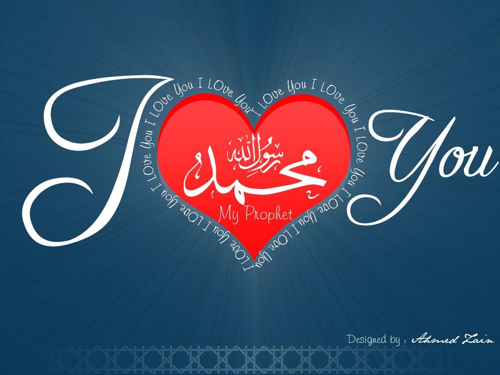 http://1.bp.blogspot.com/-VeXVV77l5-Y/TZwQJ0nqD3I/AAAAAAAAAKA/FO3VzYcrHd0/s1600/i+love+muhammad.jpg