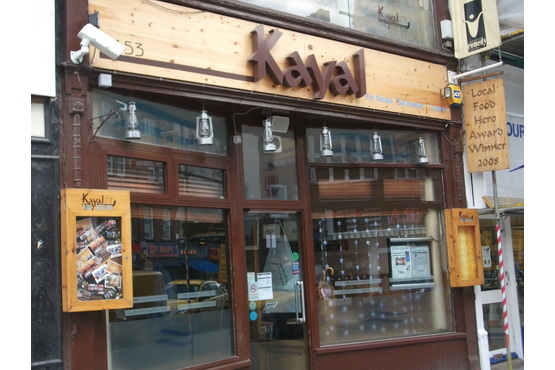 Kayal South Indian Restaurant in Leicester