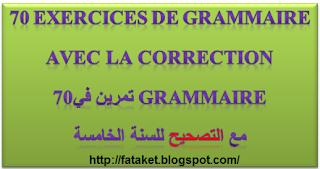 70exercices de grammaire avec la correction Capture321.PNG