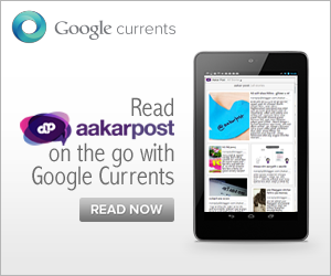 Read Aakar Post on Google Currents