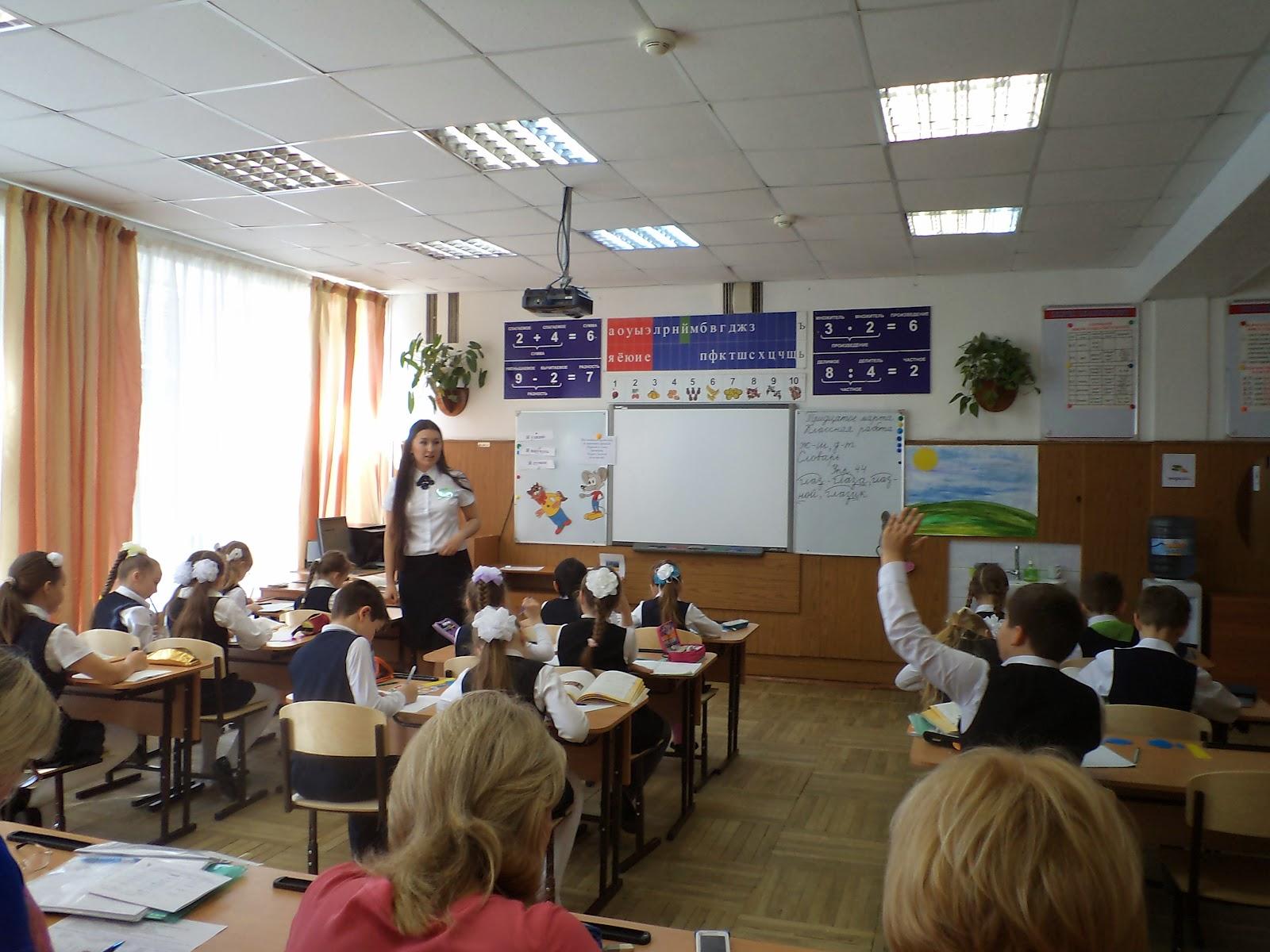 Учительница дала ученику после уроков 6 фотография
