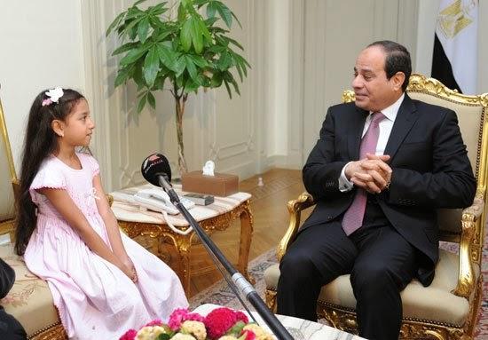 مصر: قصة طفلة 8 سنوات التي استقبلها السيسي اليوم