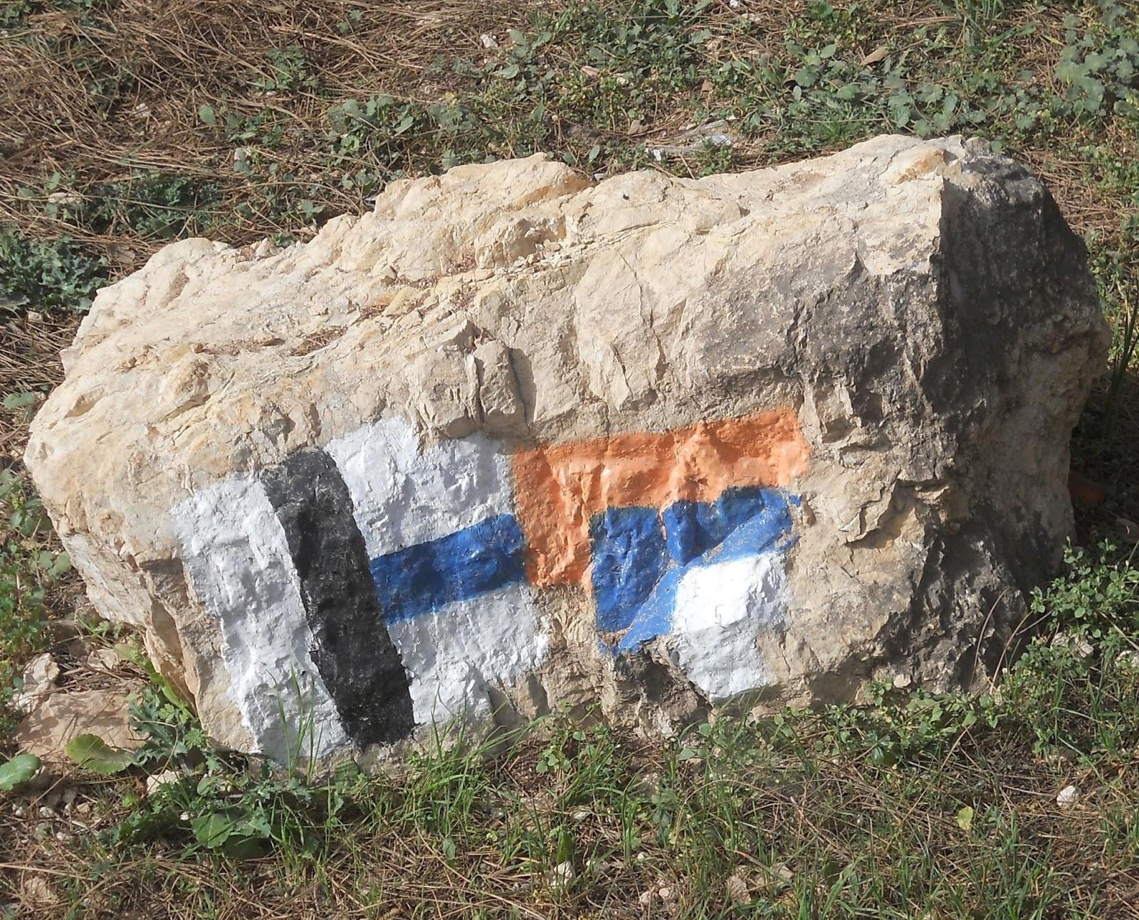 Nazareth, artyści, a nawet cała ich wieś, i ciągle daleko do morza … Idziemy SHVIL ISRAEL