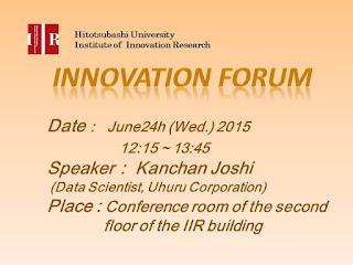 Forum2015.6.24 Kanchan Joshi