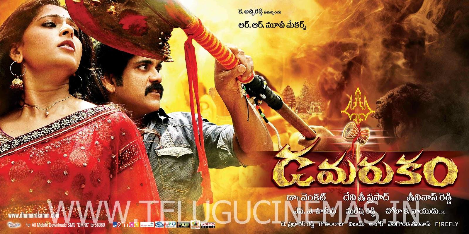 Damarukam Telugu Movie Wallpapers Nagarjuna Anushka