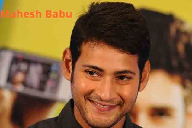 Mahesh Babu Next Movie Director