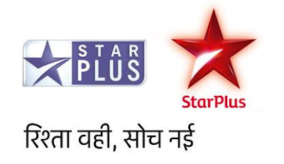 star plus jokes