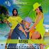 New AUDIO | Manuva - Wanagombea Mabwana | Download