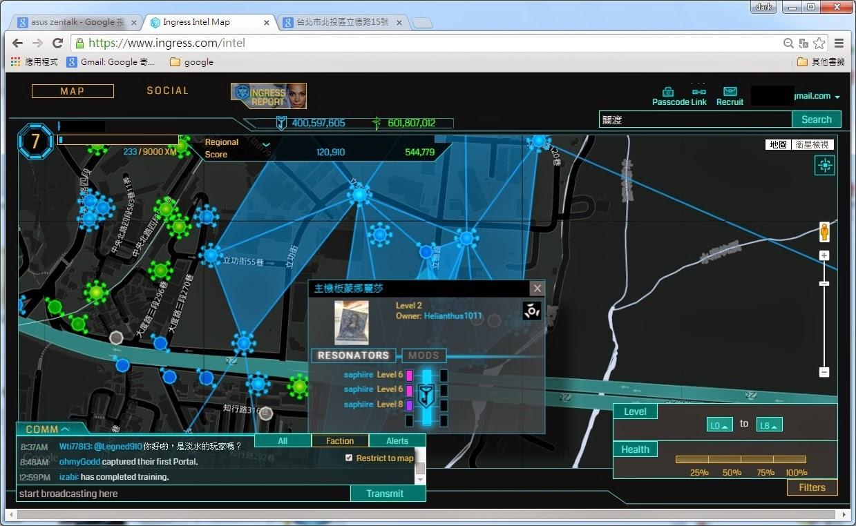 寶可夢GO的前作 - 擴增實境大作Ingress不只是一個GAME! - 11