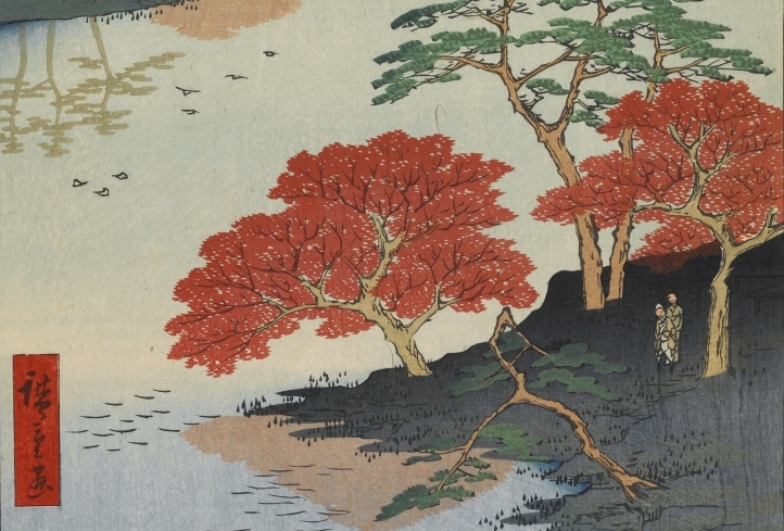 Utagawa Hiroshige. Cien famosas vistas de Edo. Otoño