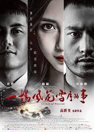 Phong Hoa Tuyết Nguyệt|| Crimes Of Passion