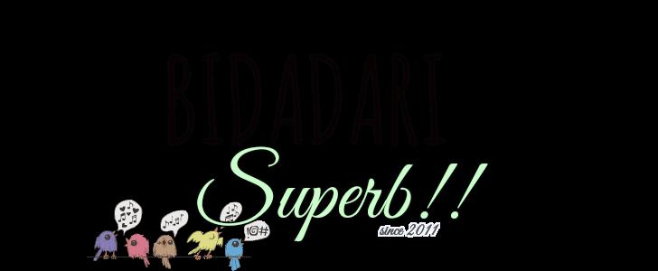 !~Bidadari Superb~!