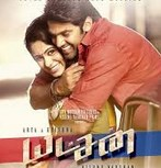 Yatchan 2015 Tamil Movie
