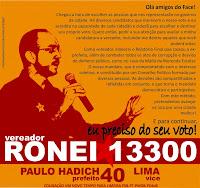 Ronei 13300