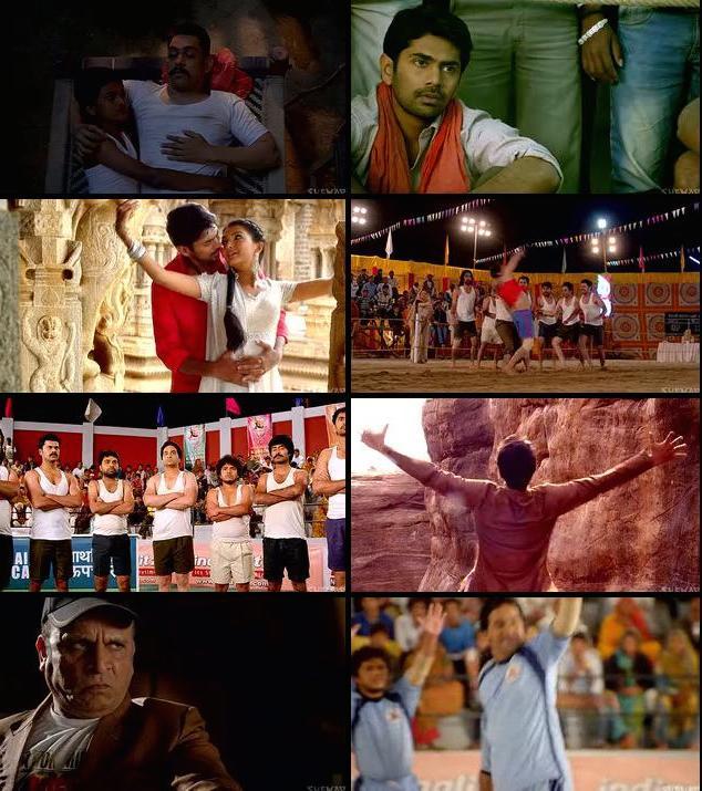 Badlapur Boys 2014 Hindi DVDRip x264 700mb