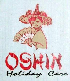 Oshin Guest House Benaulim Goa