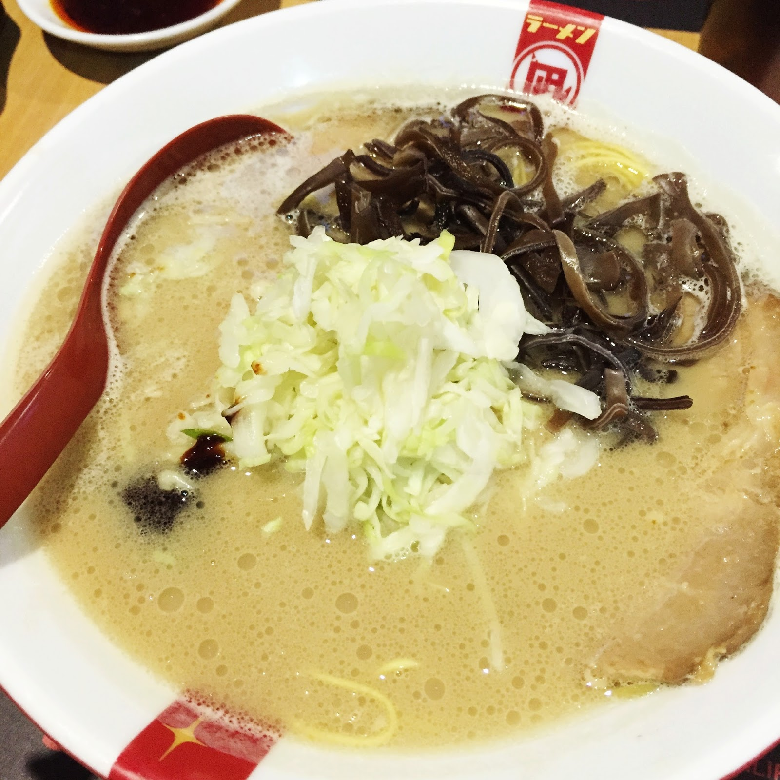 ramen nagi butao king review