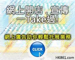 hk861.com