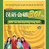 [fshare.vn] - video phụ đề Hán Ngữ Giáo trình 301 : tiên quyết và  gối đầu giường cho người bắt đầu học tiếng Hoa