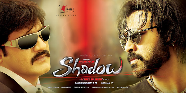 Shadow 2013 Telugu Movie MP3 Songs Download