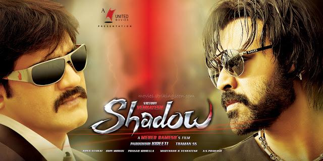 Shadow 2013 Telugu Movie MP3 Songs Download