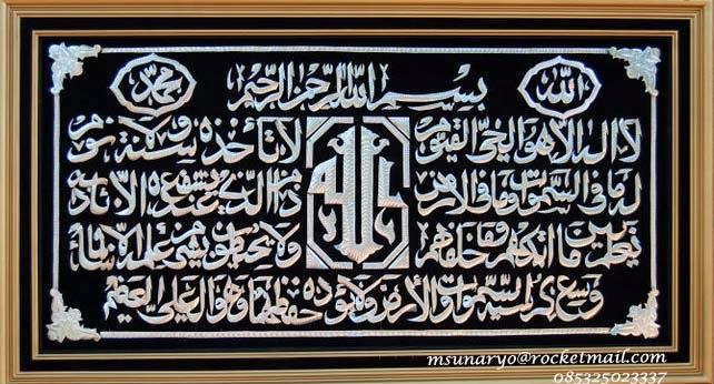 Kaligrafi Arab Plat Nama
