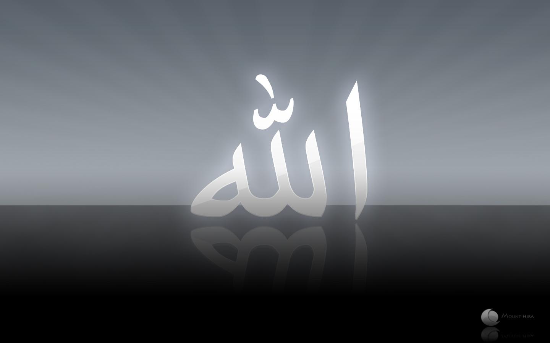 http://1.bp.blogspot.com/-VhLIMj9eLo0/T-vRkvKoROI/AAAAAAAAAso/_MUDyleDS0Y/s1600/ALLAH+NAME+HD+WALLPAPER.jpg