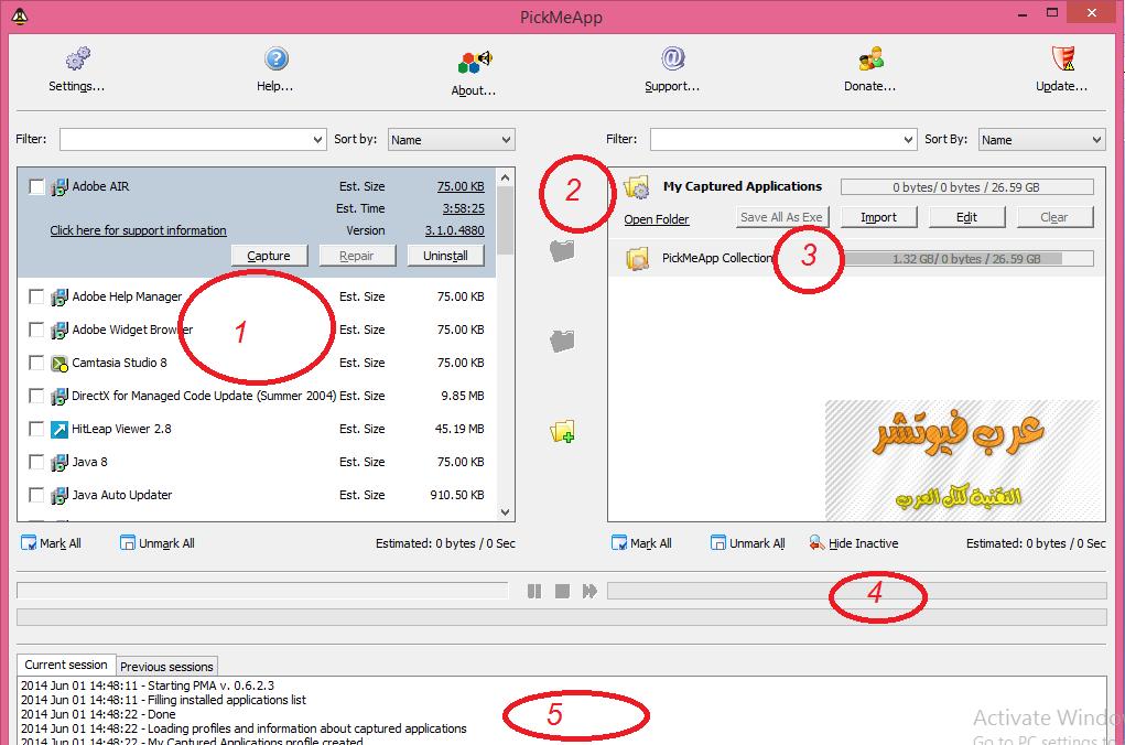 شرح كيفية الحصول علي ملف التثبيت exe لأي برنامج مثبت علي حاسوبك