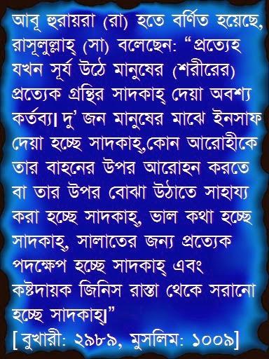 pdf download bangla quran