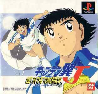 Tsubasa PS1 - Gametasik.com