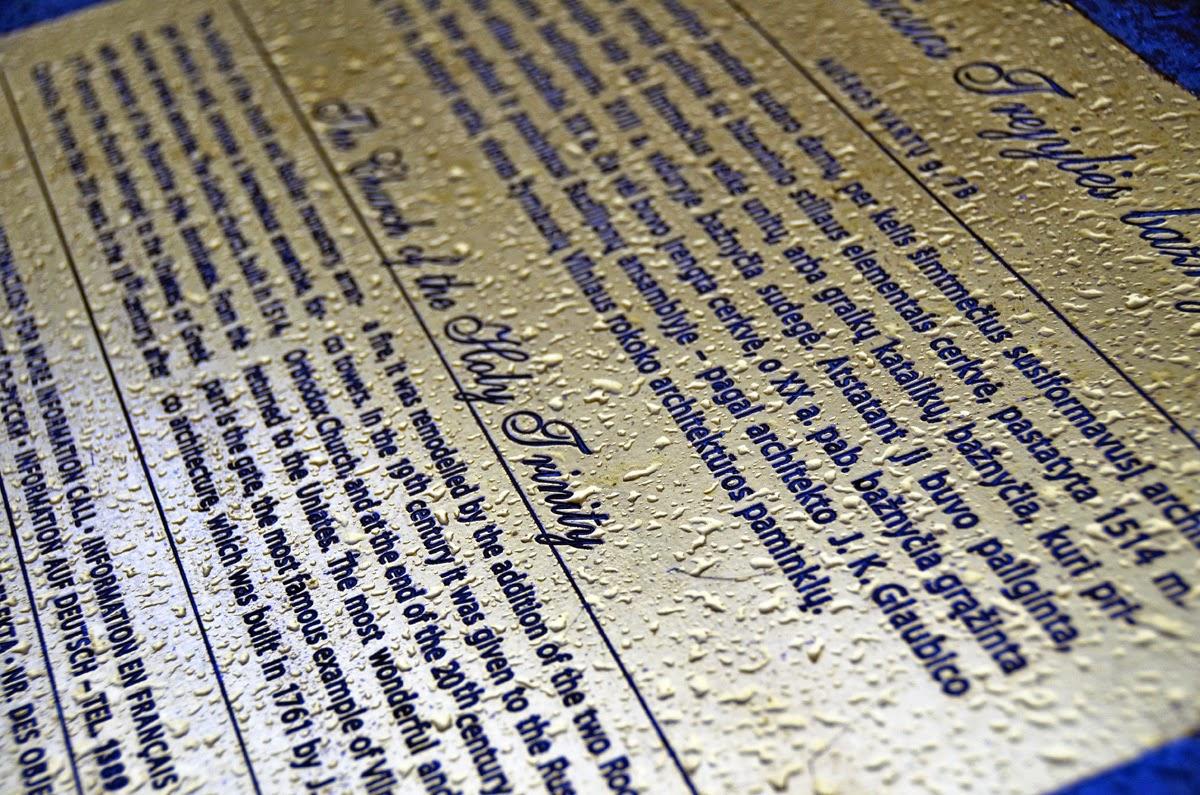 Фрагмент информационной доски. Вильнюс, Литва Осень Выходные Прогулка по городу достопримечательности фотографии рестораны национальной кухни блошиные рынки