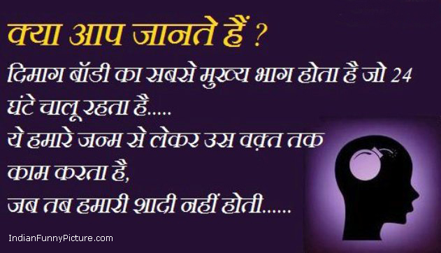Hindi-Quotes-for-facebook.jpg
