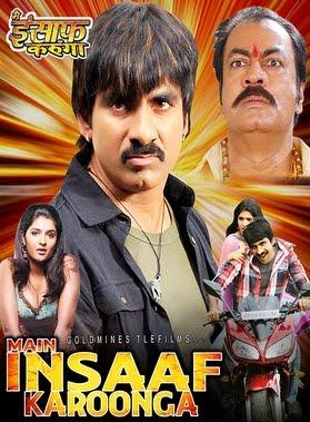 Main Insaaf Karoonga Nippu Free Download 300mb In Hindi Small Size