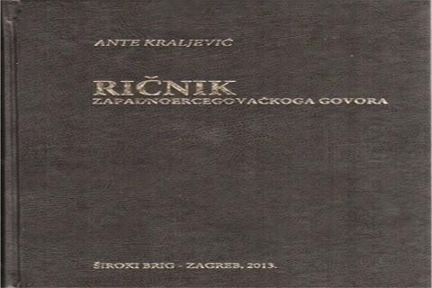 """Predstavljanje """"Ričnika zapadnohercegovačkoga govora"""" u utorak u Ljubuškom"""